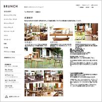 BRUNCH 千葉店