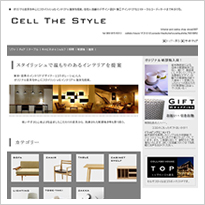 CELL THE STYLE