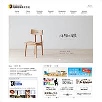 飛騨の家具館 大阪
