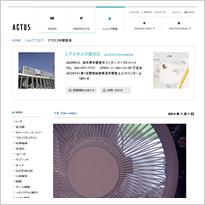 ACTUS 宇都宮店