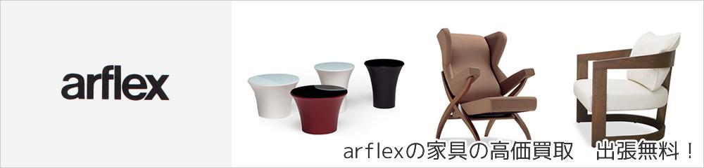 top_arflex