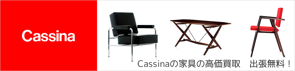 top_cassina