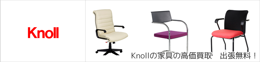 top_knoll