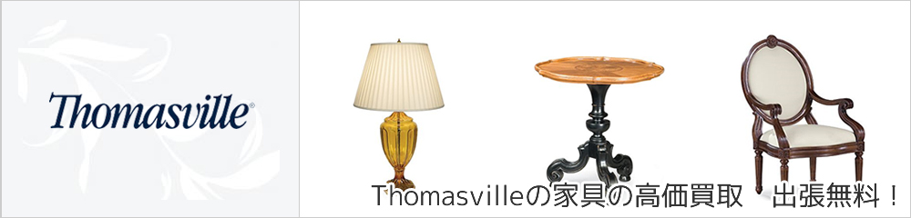 top_thomasville